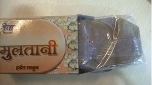 Picture of Multani Herbal Soap